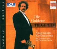 The Golden Trumpet: Guttler