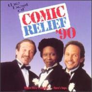 Best Of Comic Relief 90