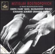 Rostropovich The Early Russianrecordings