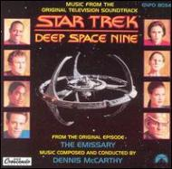Star Trek Deep Space Nine -Soundtrack