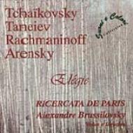 Elegy-chamber Music: Brussilovsky / Ricercata De Paris