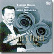Violin Sonatas: 日高毅