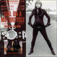 Girl On A Motorcycle -Soundtrack