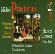 Christmas Motets: Hassler Consort