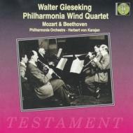 協奏交響曲K.297b / ピアノ五重奏曲 Gieseking、Brain、カラヤン