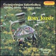 In Your Lilied Garden -j.dorysings Hungarian Songs