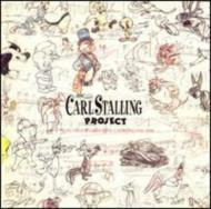 Carl Stalling Project -Musicfrom Warner Bros Cartoons 1936-1958