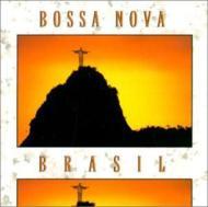 Bosaa Nova Brasil