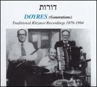 Traditional Klezmer Recordings197-1994
