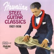 Hawaiian Guitar Classics