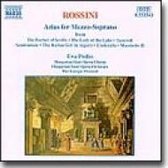 メゾ・ソプラノのためのアリア ポドゥレス/モランディ/ハンガリー国立歌劇o
