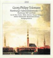 ハンブルク海軍提督のための音楽  ヘルビッヒ/ブレーメン・バロック・オーケストラ他