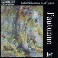 Septet / Wind Quintet: Berlin Philharmonic Wind Quintet, Etc