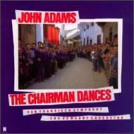 Chairman Dances: De Waart / Sfso