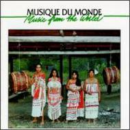 Guyane -Chants Des Amerindiens