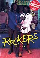 ROCKERS STYLE