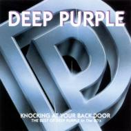 Deep Purple/Knocking At Your Back Door - Best Of In The 80s