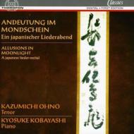 Japanese Songs: Kazumichi Ohno(T)