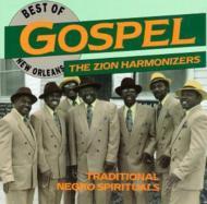 Best Of New Orleans Gospel