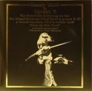 モーツァルト:歌劇[後宮よりの誘拐]序曲、交響曲第25番、ドヴォルザーク:交響曲第9番 [新世界より] 宇宿允人の世界6
