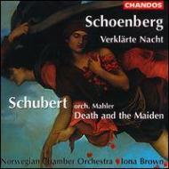 シェーンベルク:浄夜 シューベルト:弦楽四重奏曲第14番「死と乙女」 ブラウン/ノルウェー室内管弦楽団