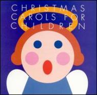 Christmas Carol For Children