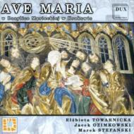 Ave Maria: Towarnicka(S)ozimkowski(Br)stefankski(Org)
