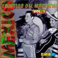 Lo Mejor Del Mariachi Vol.3