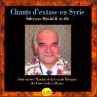 Chants Dextase En Syrie
