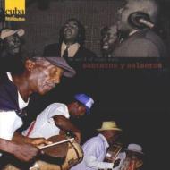 Santeros Y Salseros -The World Of Cuban Music