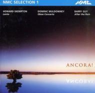 Nmc Selection.1
