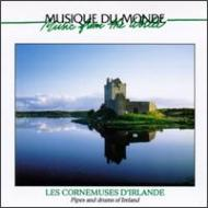 アイルランドの伝統音楽 Les Cornemuses Dirlande