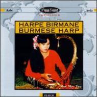 Harpe Birmane Burmese Harp