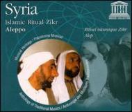 Anthologie Des Musique Traditionnelles Syrie