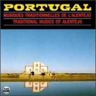 Portugal Musique Traditionnelles De Lalentejo