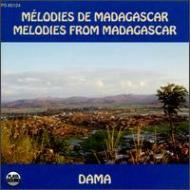 Melodies De Madagascar Par Dama