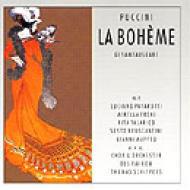 La Boheme: Schippers / Rome Rai.so, Freni, Pavarotti