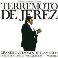Grands Cantaores Du Flamenco