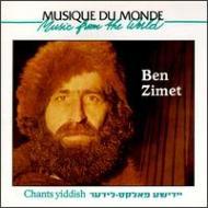 Chants Yiddish