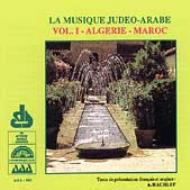 La Musique Judeo Arabe 1 Algerie Maroc