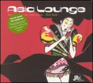 Asia Lounge -Asian Flavouredclub Tunes 2nd Floor