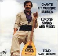 Chants Et Musique Kurdes