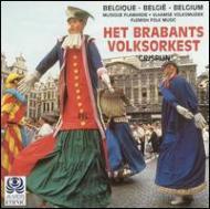 Belgique Het Brabants Volksorkest