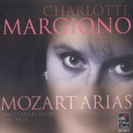 Arias: Margiono(S)amsterdam Bach Soloists
