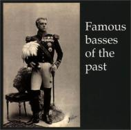Famous Basses Of The Past