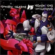 Freaky Chakra Vs Single Cell Orchestra