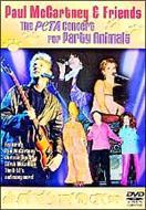 Pate Concert