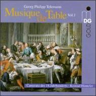 Tafelmusik Vol.1: Hunteler / Camerata Des 18th Jahrhunderts