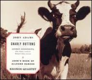 Gnarly Buttons: Adamas / London Sinfonietta+john's Book Of Alleged Dances