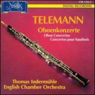 オーボエ協奏曲集 インデアミューレ(ob)イギリス室内管弦楽団